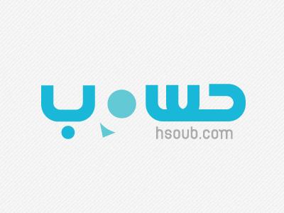 hsoub logo حسوب تستحوذ على موقع الخدمات المصغرة خمسات
