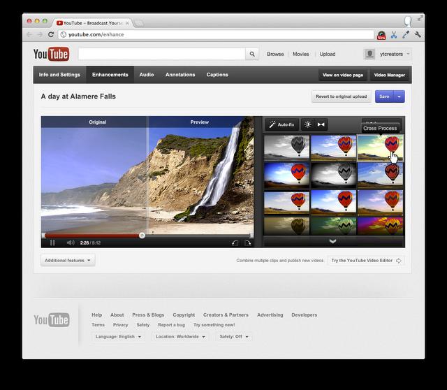 يوتيوب يحدث واجهة تحرير الفيديو