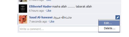facebook comments thumb أنباء عن ميزة تعديل المنشورات على فيس بوك