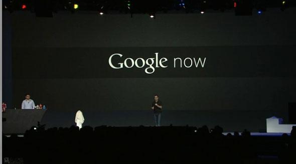 melebari-google-now-1