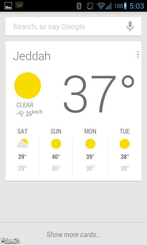 melebari-google-now-2