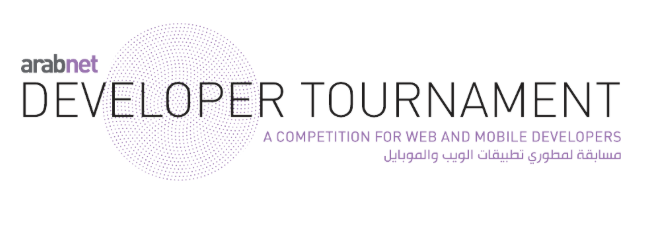 ArabNet Competition