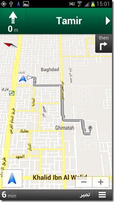 Screenshot_2012-09-13-15-01-18