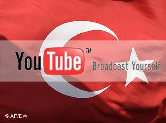 يوتيوب يرضخ للحكومة التركية ويعطيها