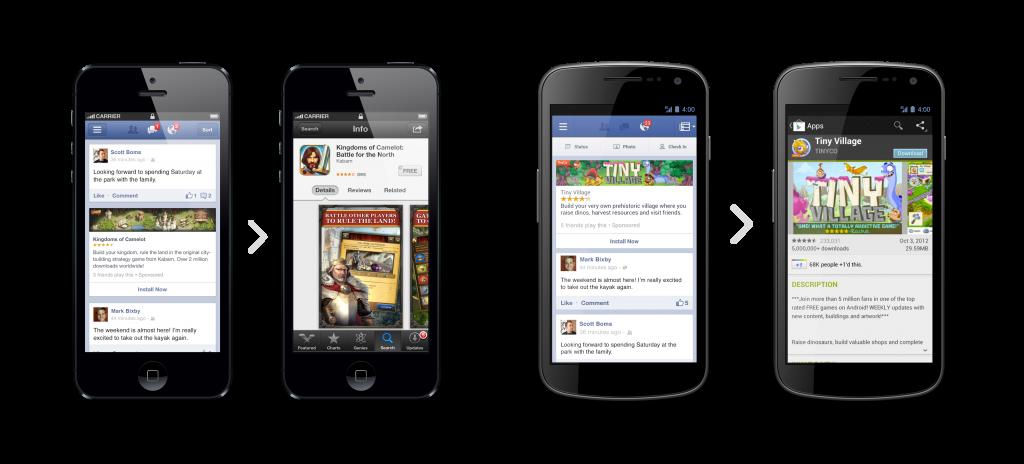 يطلق وحدة إعلانية لتطبيقات الهواتف