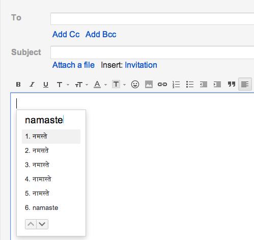 جوجل تضيف لوحة مفاتيح افتراضية
