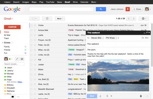 طريقة جديدة لكتابة البريد الجيميل