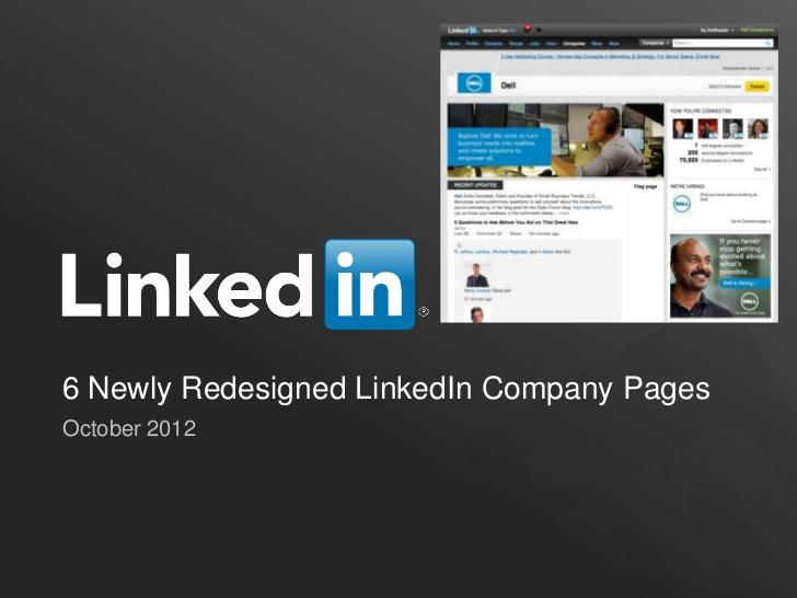 شبكه LinkedIn تطرح تصميم الصفحات