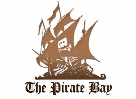 Pirate ينقل عملياته السحاب