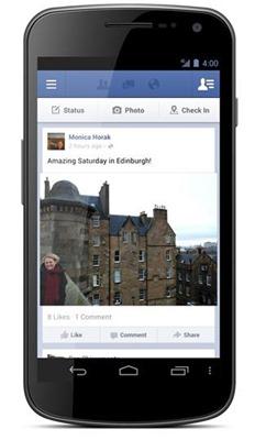 4 الفيس بوك يتيح ميزة مشاركة المنشورات من خلال الهواتف
