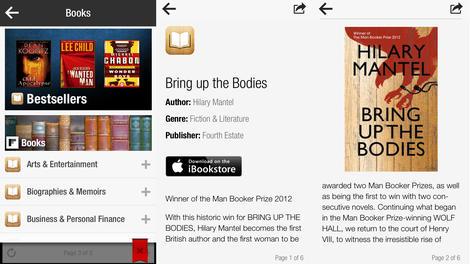تتعاون Flipboard لترويج الكتب