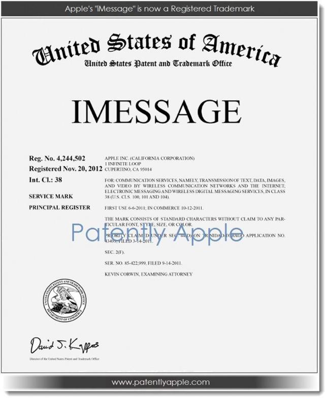 أخيراً تملك العلامة التجارية iMessage