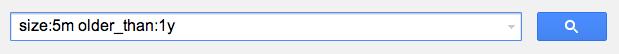 الجيميل يتيح ميزه البحث الرسائل