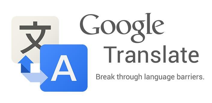 تطبيق ترجمة قوقل يضيف الترجمة الفورية من الإنجليزية إلى اليابانية