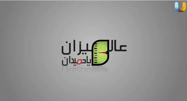 3almezan.png