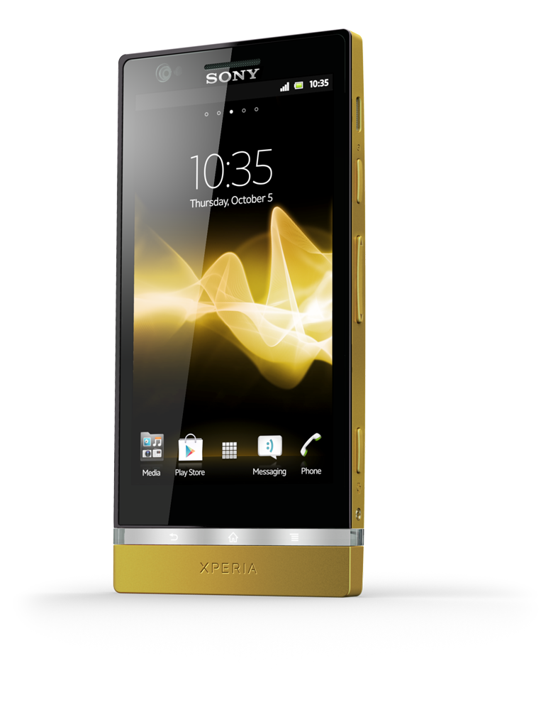 XperiaP_Gold_FRONT