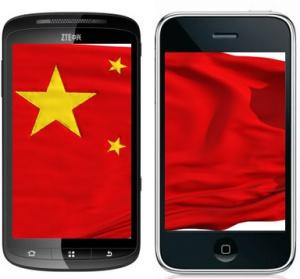سكان الصين يملكون هاتف خليوي
