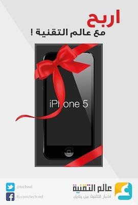 1-iphone5.jpg