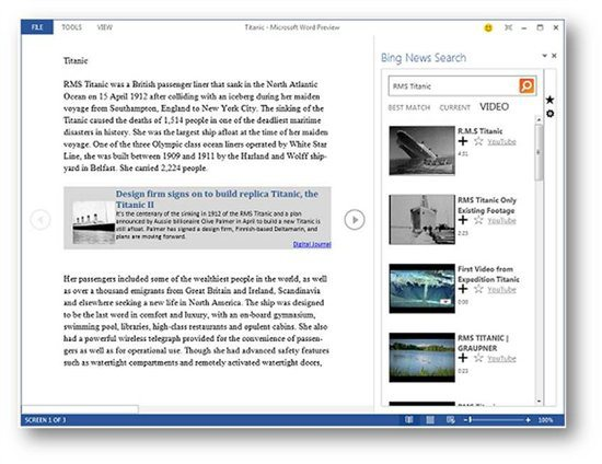 مايكروسوفت تطلق تطبيق BING لحزمة الأوفيس 365 هوم بريميوم