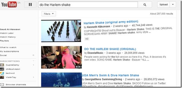 موقع اليوتيوب يتفاعل رقصة Harlem