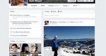 فيس بوك تكشف عن الشكل الجديد للملف الشخصي