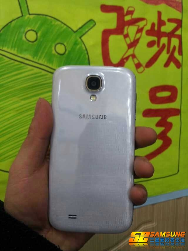 galaxy s4 leaked 2