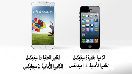 iphone-5-vs-galaxy-s4-1