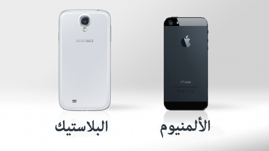 iphone-5-vs-galaxy-s4-2
