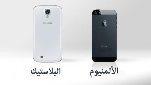 iphone-5-vs-galaxy-s4-2