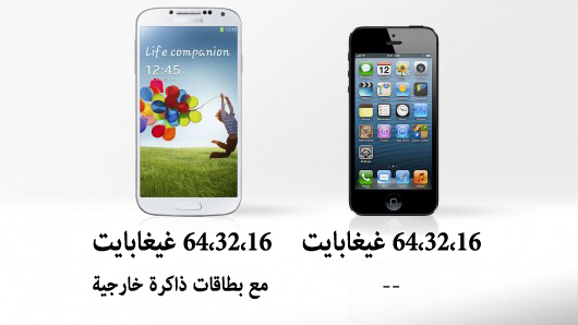 iphone-5-vs-galaxy-s4-8