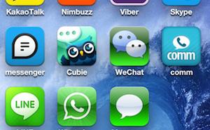 عدد رسائل الدردشة تجاوز الرسائل النصية القصيرة