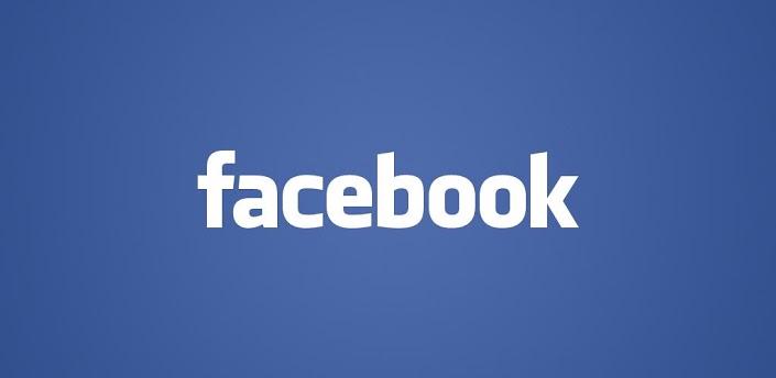 فيس بوك تعتزم إنشاء مركز بيانات بمليار دولار في ولاية لوا
