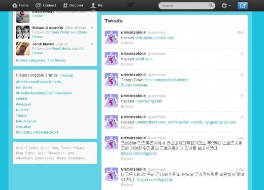 northkorea tweet hack