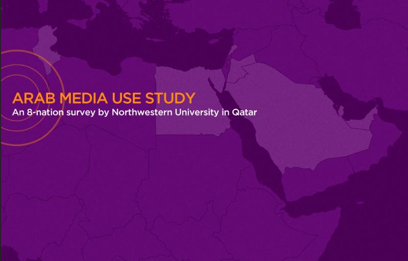 1 دراسة: كيف يستخدم العرب وسائل الإعلام الاجتماعية؟