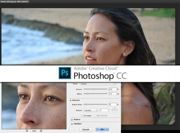 شرح فوتوشوب سي سي - النسخة الجديدة من برنامج الفوتوشوب  photoshop cc لعام 2013
