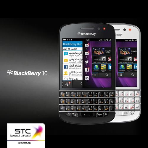 500x500 PR Visual الاتصالات السعودية تطلق جهاز بلاك بيري BlackBerry Q10