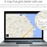 gm1 150x150 لقطات مسربة للإصدار الجديد من خرائط جوجل