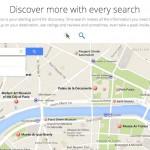 gm2 150x150 لقطات مسربة للإصدار الجديد من خرائط جوجل