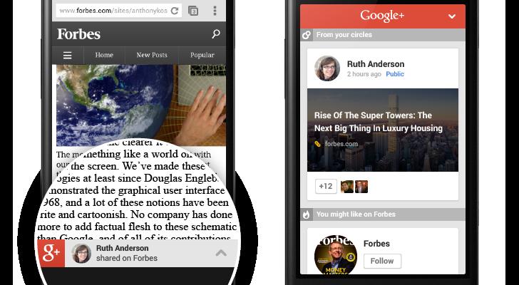 google + جوجل تعمل على توسيع نطاق شبكتها الاجتماعية عن طريق توصيات المحمول