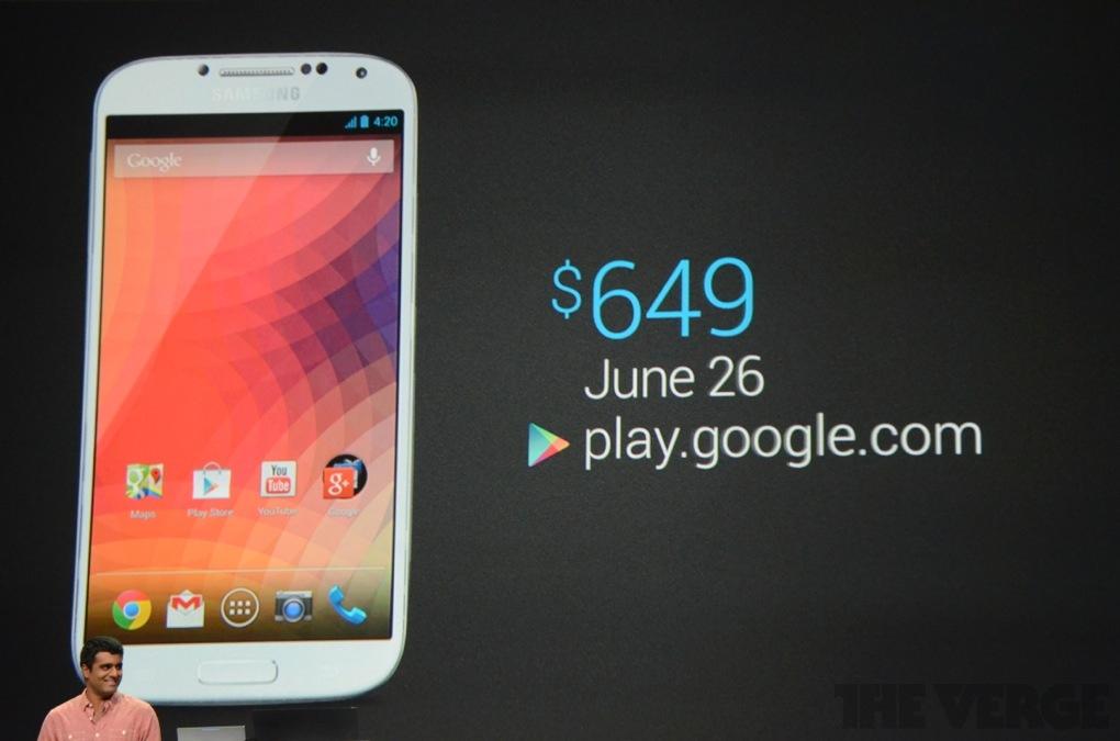 google gs4 6 verge super wide جالاكسي اس 4 بنسخة الأندرويد الصافية