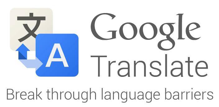 gt تطبيق ترجمة جوجل الآن يدعم كتيِّب العبارات لهواة السفر [ أندرويد ]