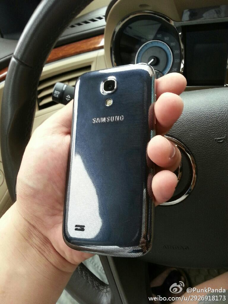 Image leaked from the site of Samsung Galaxy S Mini 4