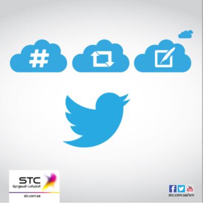 stc - twitter