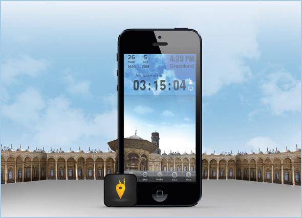 إلى صلاتي: أفضل تطبيقات الصلاة على iOS - عالم التقنية