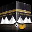 2 أهم تطبيقات بلاك بيري لشهر رمضان المبارك