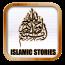 3 أهم تطبيقات بلاك بيري لشهر رمضان المبارك