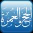 4 أهم تطبيقات بلاك بيري لشهر رمضان المبارك
