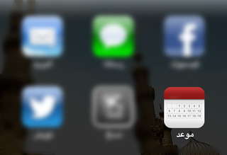 42 إلى صلاتي: أفضل تطبيقات الصلاة على iOS