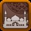 6 أهم تطبيقات بلاك بيري لشهر رمضان المبارك