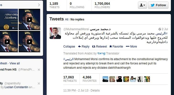 تويتر يدعم الترجمة لأخبار مصر